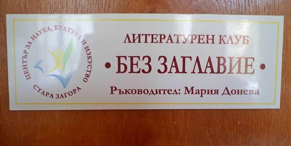 11063946_10205164102074870_105463462252068536_o