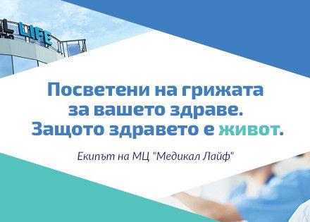 ПР Варна, Креактив ПР, ПР агенция Варна